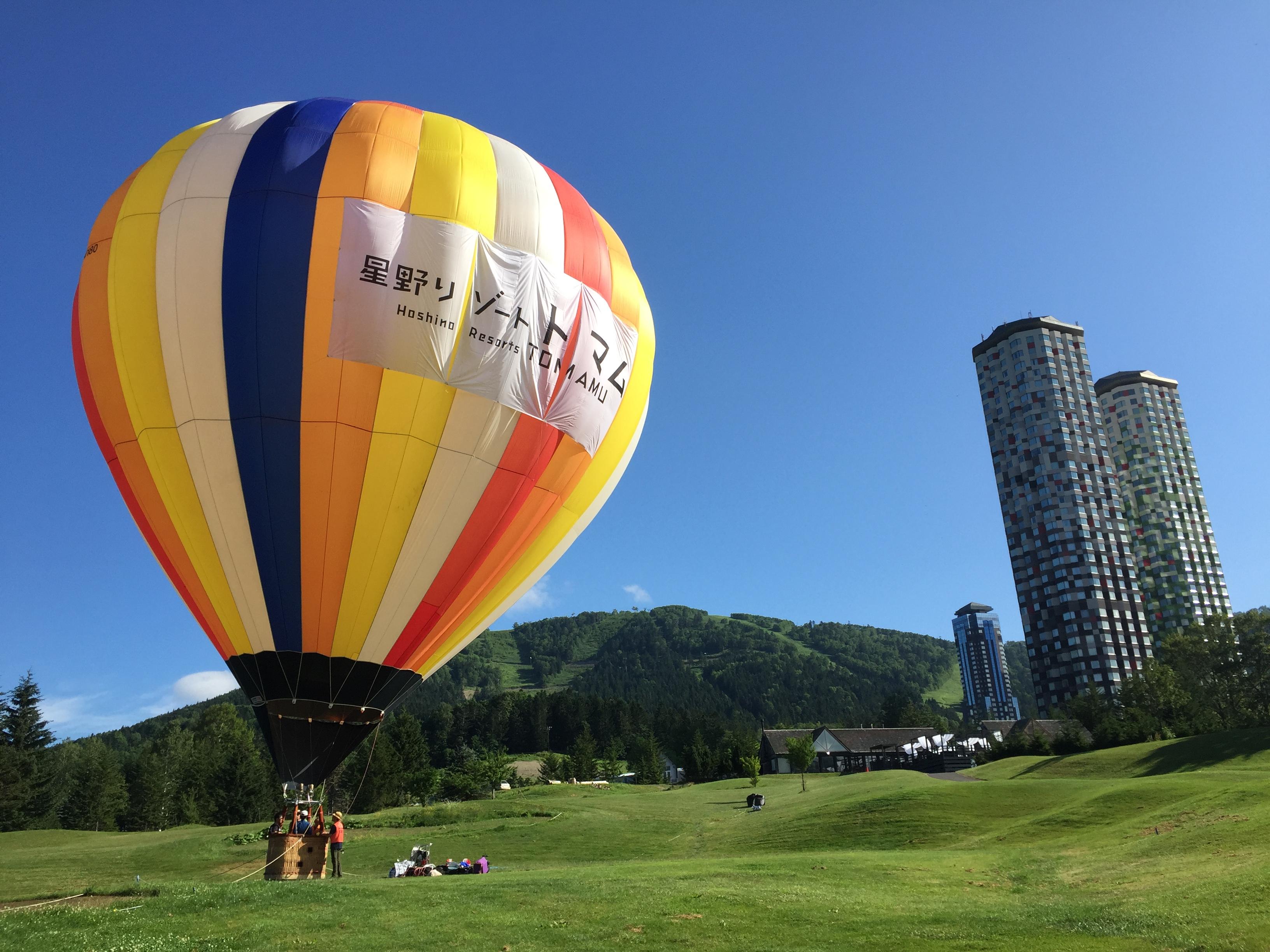 熱気球搭乗体験イベントのイメージ